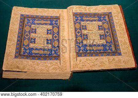 Konya, Turkey - 12 December 2020: Old Quran From Konya Mevlana Museum Interior