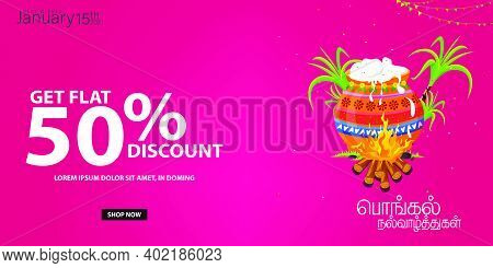 Happy Pongal Festival Offer Sale Background Template Design With 50% Discount - Big Pongal Offer Des