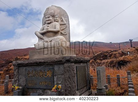 Statue And Ropeway In Mt. Aso