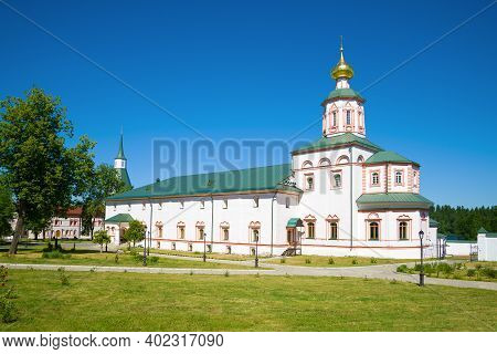 Church Of The Epiphany With A Refectory (1655-57) In The Valdaisky Ivesky Svyatoozersky Monastery On