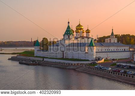 Ipatievsky Monastery In A Cloudless September Evening. Kostroma, Golden Ring Of Russia