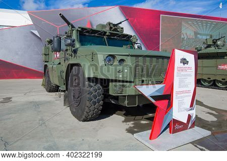 Moscow Region, Russia - August 27, 2020: Self-propelled Mortar