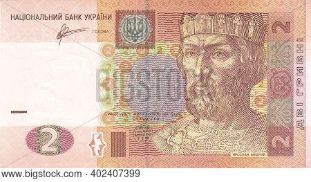 Obverse Of The 2 Hryvnia Banknote Of Ukraine. Sample Of 2004. Image Of Prince Yaroslav The Wise: Ukr