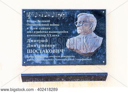Samara, Russia - May 28, 2016: Memorial Plaque Dedicated To The Soviet Composer Dmitri Shostakovich