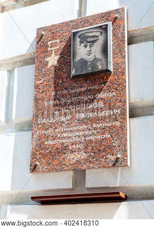 Samara, Russia - June 12, 2016: Memorial Plaque Dedicated To The Heroe Of Soviet Union Vladimir Ovsy