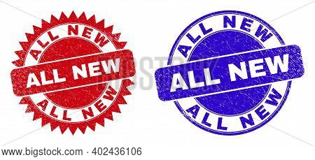 Round And Rosette All New Seal Stamps. Flat Vector Distress Seal Stamps With All New Slogan Inside R