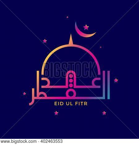 Colorful Luxurious Eid Fitr Mubarak Greeting Design Islamic Arabic Calligraphy Typography, Happy Hol