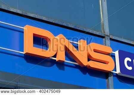 Moscow, Russia - 5 December 2020: Dns Store Logo Close-up, Illustrative Editorial.