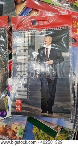 Russia, St. Petersburg 02,01,2021 Calendars With Putin On Sale In A Souvenir Shop