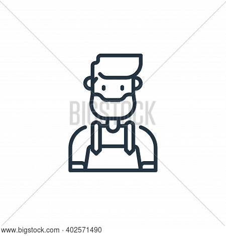 barista icon isolated on white background. barista icon thin line outline linear barista symbol for