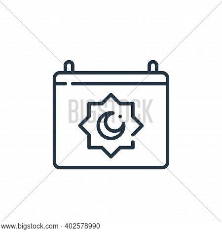 ramadan icon isolated on white background. ramadan icon thin line outline linear ramadan symbol for