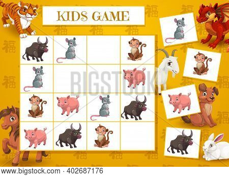 New Year Crossword Game For Kids With Chinese Zodiac Animals. Children Logical Rebus, Child Educatio