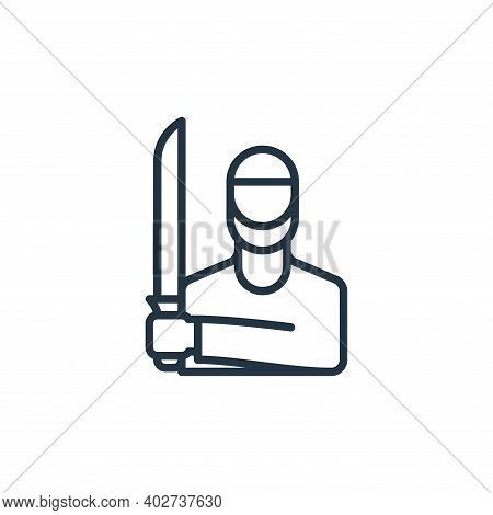 butcher icon isolated on white background. butcher icon thin line outline linear butcher symbol for
