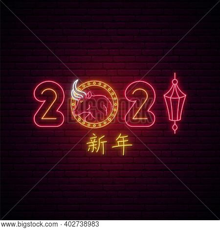 2021 Chinese New Year Neon Signboard With Bull And Chinese Lantern. Bright Light Signboard. Chinese