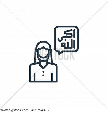 arab man icon isolated on white background. arab man icon thin line outline linear arab man symbol f