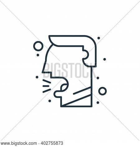 cough icon isolated on white background. cough icon thin line outline linear cough symbol for logo,