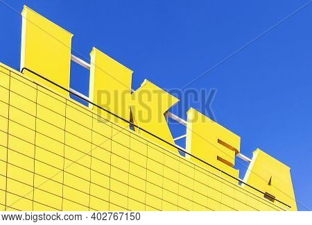 Samara, Russia - April 19, 2014: Ikea Logo Against The Blue Sky. Ikea Is The World's Largest Furnitu