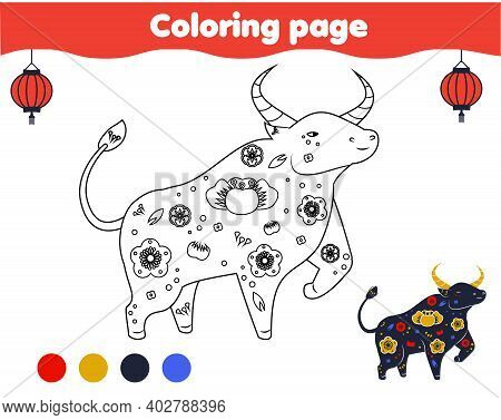 Decorative Bull Coloring Page. Color Picture For Toddlers And Kids. Educational Children Game.