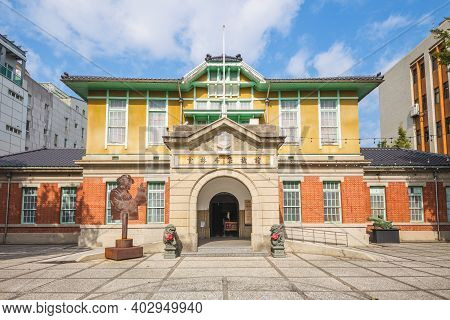 January 12, 2021: Yunlin Hand Puppet Museum Located At Huwei Township, Taiwan, Was Initially Built A