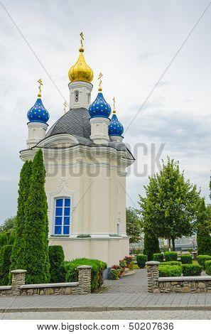 Holy Dormition Pochayiv Lavra, Ukraine