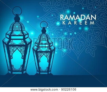 Elegant Ramadan Kareem Lantern or Fanous