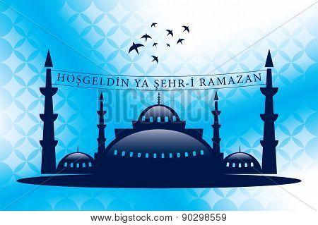 Vector Mosque Welcome Ramadan