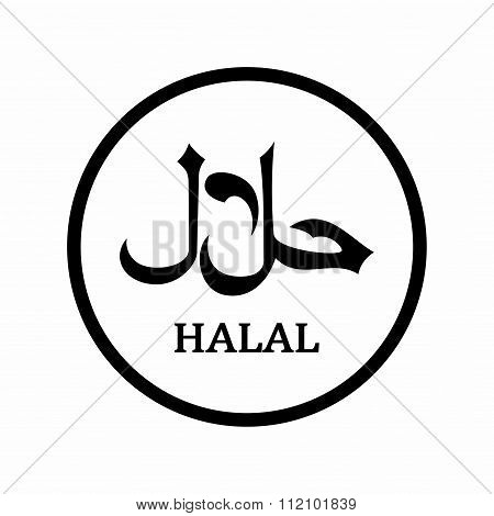 Halal black product label. Vector Illustration