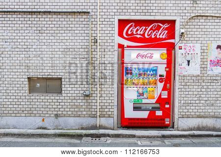 Vending machines in wall