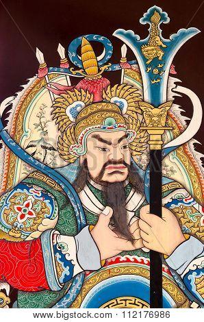 Statue Of Guan Yu Deva [god Of Honor] Paint Fine Art On Door.