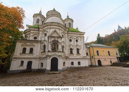 Church Of The Intercession On Podil, Designed By Architect Grigorovich-barsky. Kiev, Ukraine