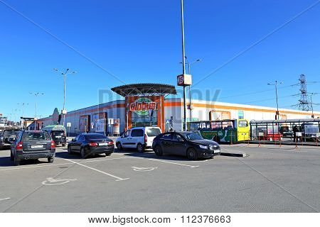 The Hypermarket Globus In Moscow