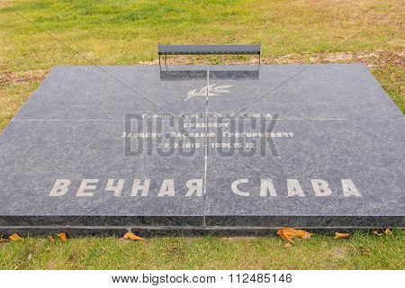"A Memorial Plaque In Honor Of Vasily Zaitsev, An Area Of Grief Historical Memorial Complex ""to"
