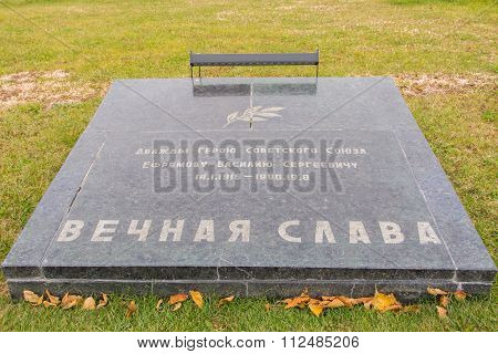A Memorial Plaque In Honor Of Vasily Sergeyevich Efremov, On The Area Of Grief Historical Memorial C