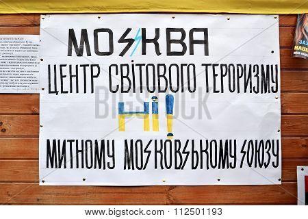 Kiev - Dec 05: Poster On Ukrainian Language On Euro Maidan Meeting In Kiev On December 05, 2013.