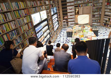 Seoul, Korea - August 13, 2015: People Reading Books In Bookstore Of Coex Convention And Exhibition