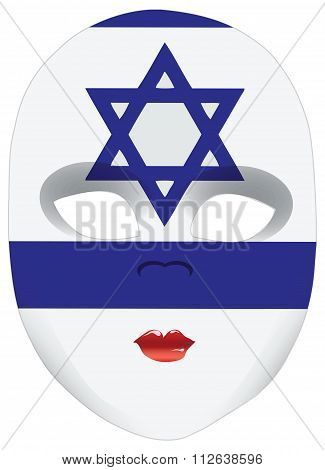 Israel Mask With Flag