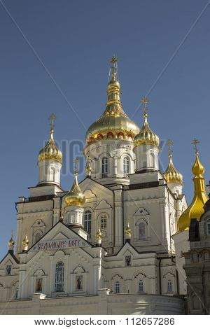Domes Of Orthodox Church In Pochaev, Ukraine
