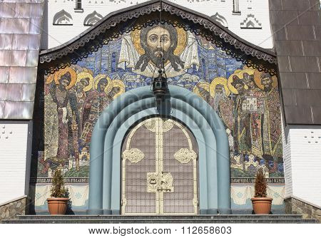 Mosaic Icon Of Jesus On The Facade In Church