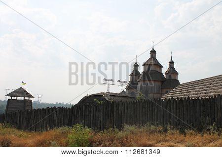 Panorama Of The Museum Zaporizhian Cossacks, Ukraine