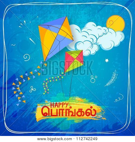 Colourful flying kites and stylish Tamil text (Happy Pongal) on grungy blue background for South Indian harvesting festival celebration.