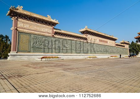 Historical Wall In Yuanxuan Taoist Temple Guangzhou, China