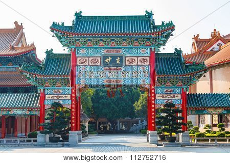 Yuanxuan Taoist Temple Front Door Guangzhou, China