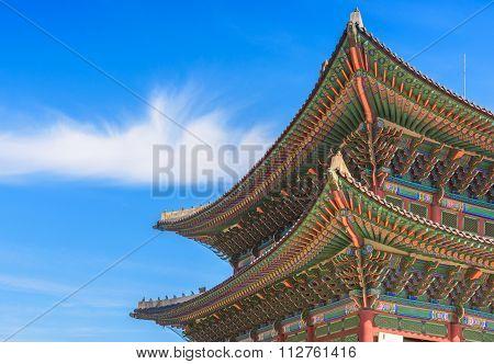 Gyeongbokgung Palace In Seoul ,korea.