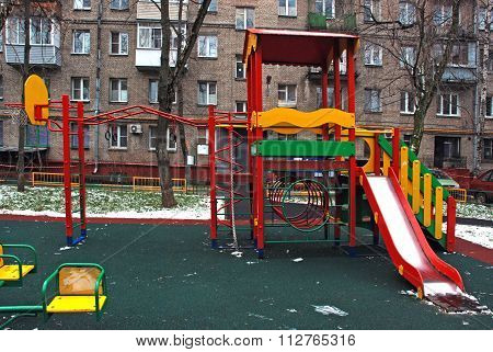 Children's Playground in the courtyard of the residential houses