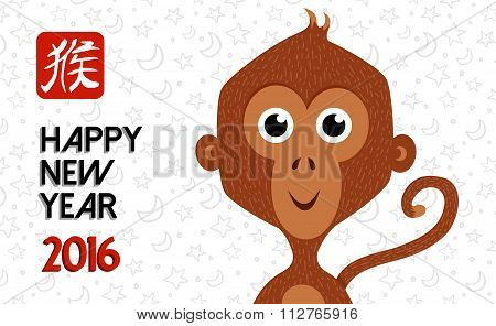 Chinese New Year 2016 Monkey Cute Poster Card