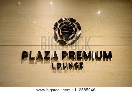 SINGAPORE - NOVEMBER 10, 2015: Plaza Premium Lounge inscription. Plaza Premium Lounge is a global service brand headquartered in Hong Kong