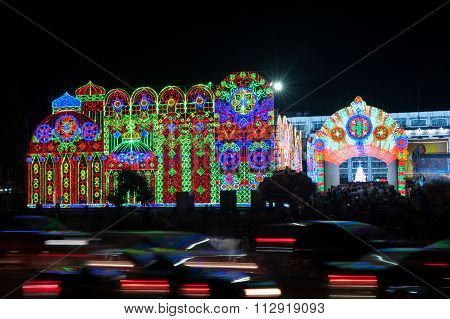 Bangkok Light Of Happiness.
