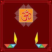 Aum (Om) The Holy Motif Art poster