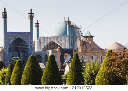 ISFAHAN IRAN - OCTOBER 06 2016: Imam Mosque south of