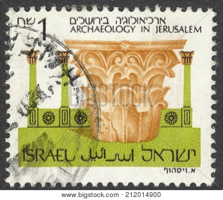 MOSCOW RUSSIA - CIRCA OCTOBER 2017: a post stamp printed in ISRAEL shows Archaeology in Jerusalem the series